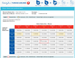 Booking Flights Moscow Buenos-Aires Turkish Airlines 04. 07. 2013 000a
