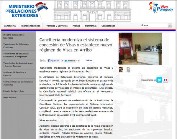 Paraguay visa for Russian