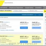 Booking Cars El Calafate Expedia 04. 07. 2013 001a