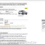 Booking Cars El Calafate Expedia 04. 07. 2013 001b