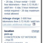 Booking Cars Puerto Montt budget.com 06. 07. 2013 001a