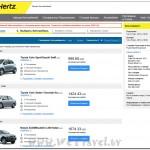 Booking Cars Puerto Montt hertz.com 06. 07. 2013 001a