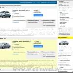 Booking Cars Puerto Montt hertz.com 06. 07. 2013 001b