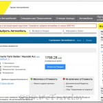 Booking Cars Punta Arenas hertz.com 06. 07. 2013 001a