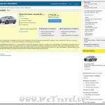 Booking Cars Santiago hertz.com 06. 07. 2013 002a
