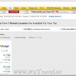 Booking Cars Ushuaia Expedia 06. 07. 2013 001a