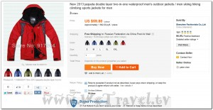 Shoping China Tourist Clothes Outerwear Shoes 003