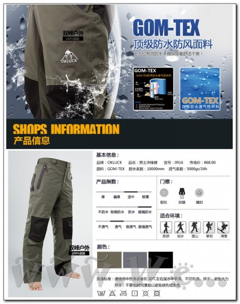 Shoping China Tourist Clothes Outerwear Shoes 007b