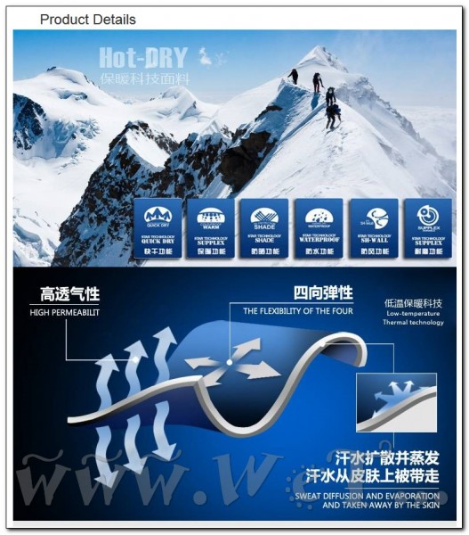 Shoping China Tourist Clothes Outerwear Shoes 010b