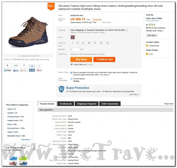 Shoping China Tourist Clothes Outerwear Shoes 014a