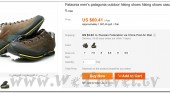 Shoping China Tourist Clothes Outerwear Shoes 019a