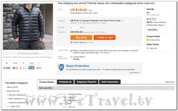 Shoping China Tourist Clothes Outerwear Shoes 021a