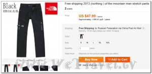 Shoping China Tourist Clothes Outerwear Shoes 022