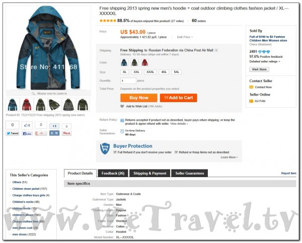 Shoping China Tourist Clothes Outerwear Shoes 032a