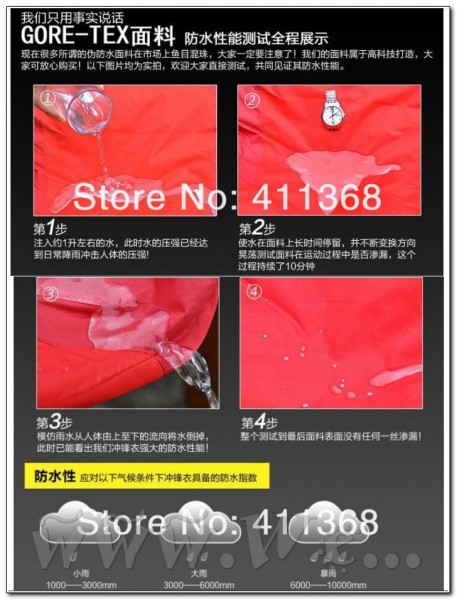 Shoping China Tourist Clothes Outerwear Shoes 032b
