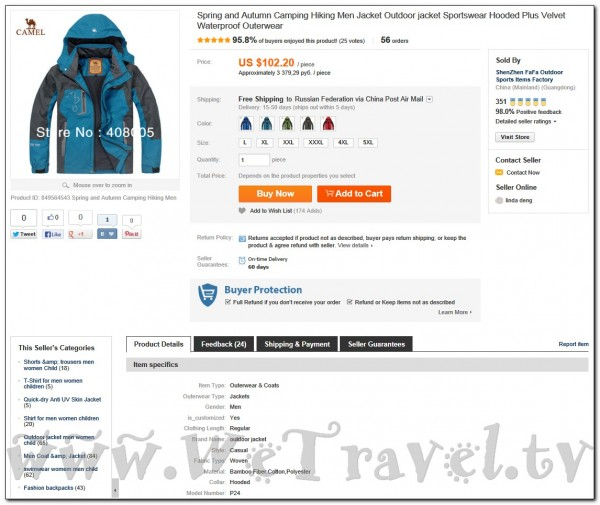 Shoping China Tourist Clothes Outerwear Shoes 033
