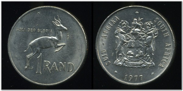 South Africa rand 1