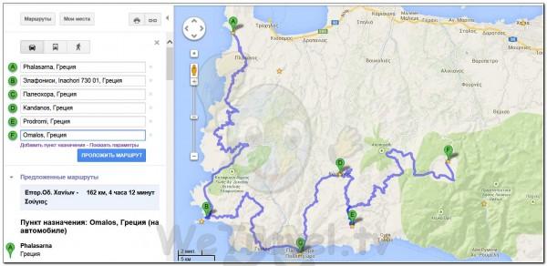 Ideal Route Crete Santorini 018