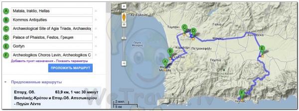Ideal Route Crete Santorini 025