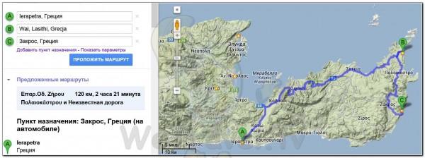 Ideal Route Crete Santorini 033