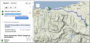 Route Crete Santorini 012