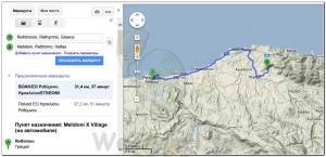 Route Crete Santorini 016