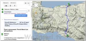 Route Crete Santorini 022