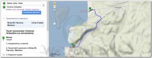 Route Crete Santorini 024