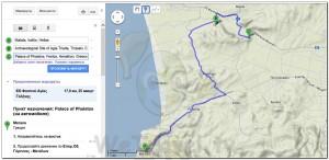 Route Crete Santorini 026