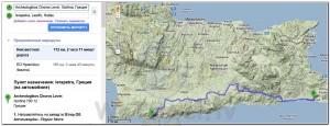 Route Crete Santorini 030