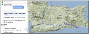 Route Crete Santorini 031