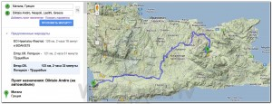 Route Crete Santorini 034