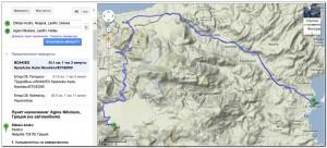 Route Crete Santorini 035