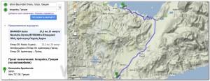 Route Crete Santorini 038