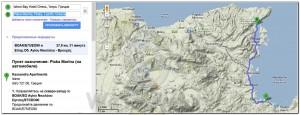 Route Crete Santorini 041