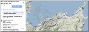 Route Crete Santorini 043