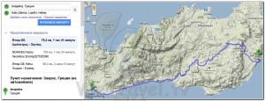 Route Crete Santorini 047