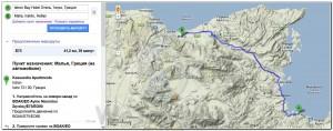 Route Crete Santorini 048