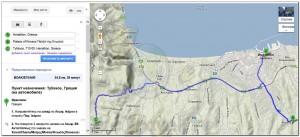 Route Crete Santorini 050