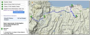 Route Crete Santorini 051