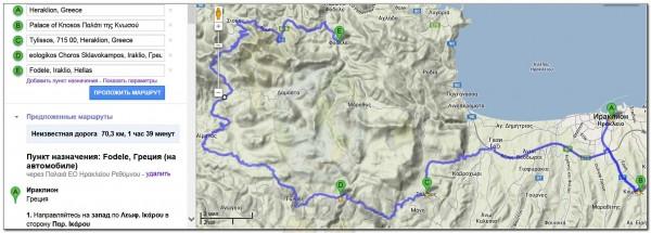Route Crete Santorini 052