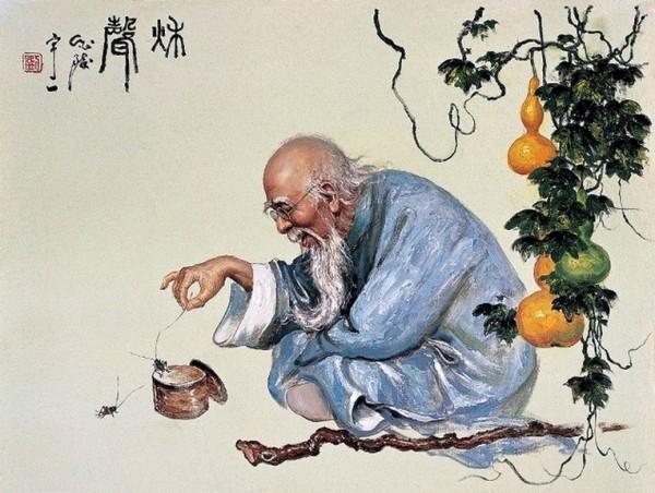 WeTravel China 17 Wall 086