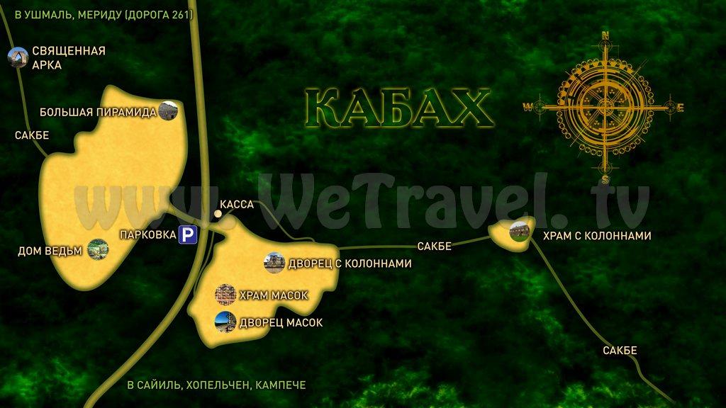 Kabah, Yucatán, Mexico, Chak Mo'ol 02
