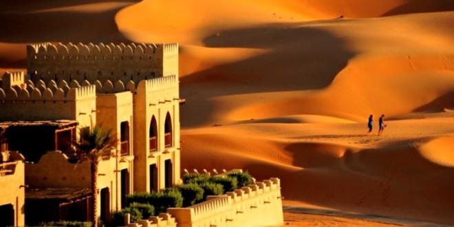 Abu Dhabi 1
