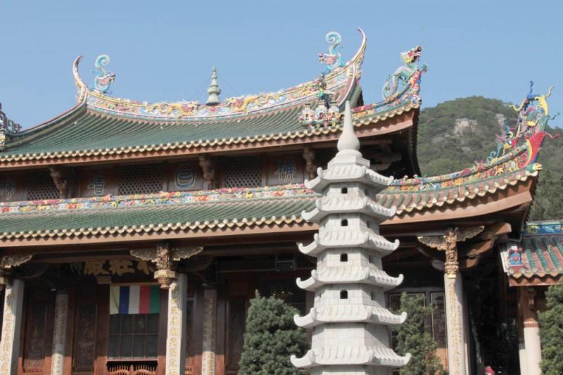 Pǔtúo Shān