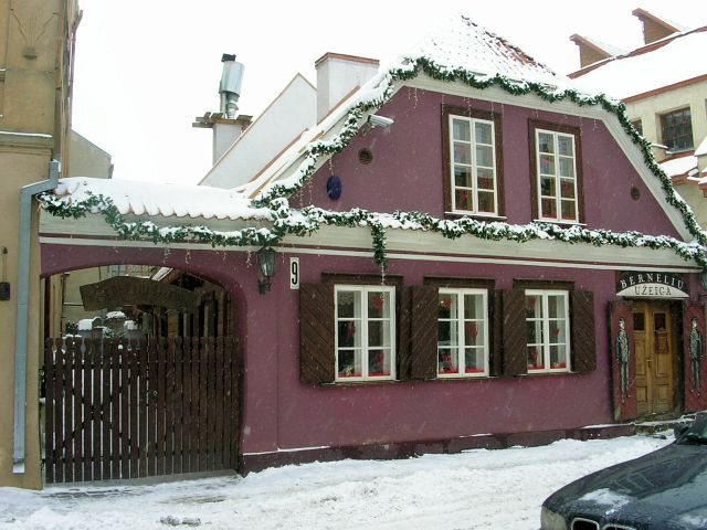 Музей чертей, Литва. Каунас