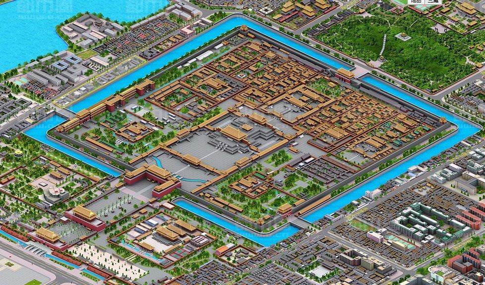 36. Forbidden City, Beijing 1