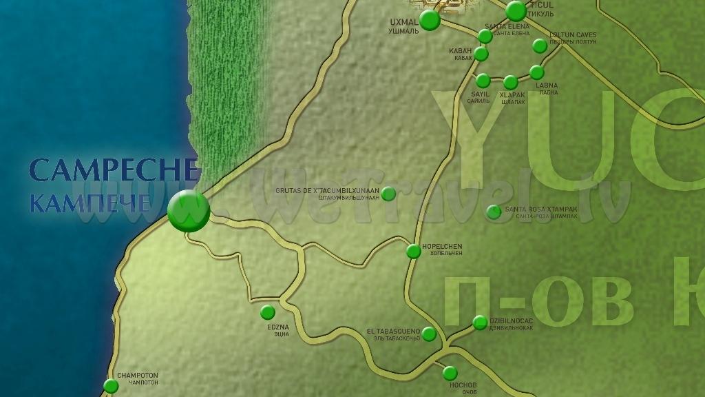 Ruta Puuk, Chenes