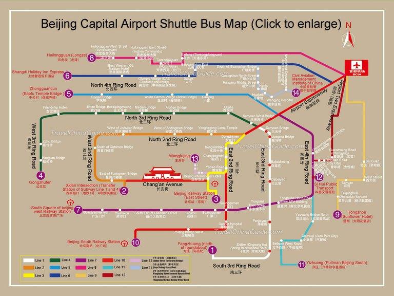 39. Beijing Capital International Airport 30
