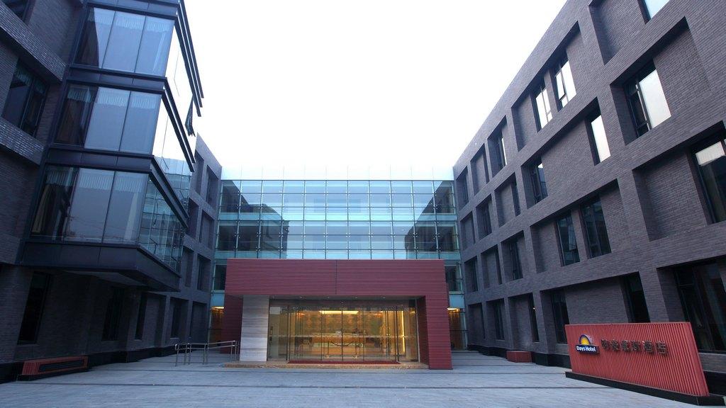 Отличный и недорогой отель в Пекине рядом с аэропортом и выставочным центром